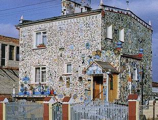 Dom jednorodzinny na Strachocinie